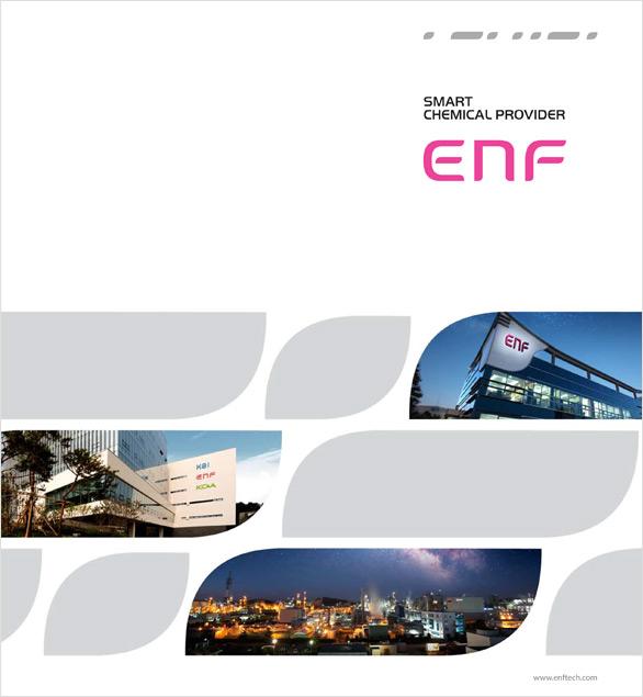 ENF 2018 브로슈어