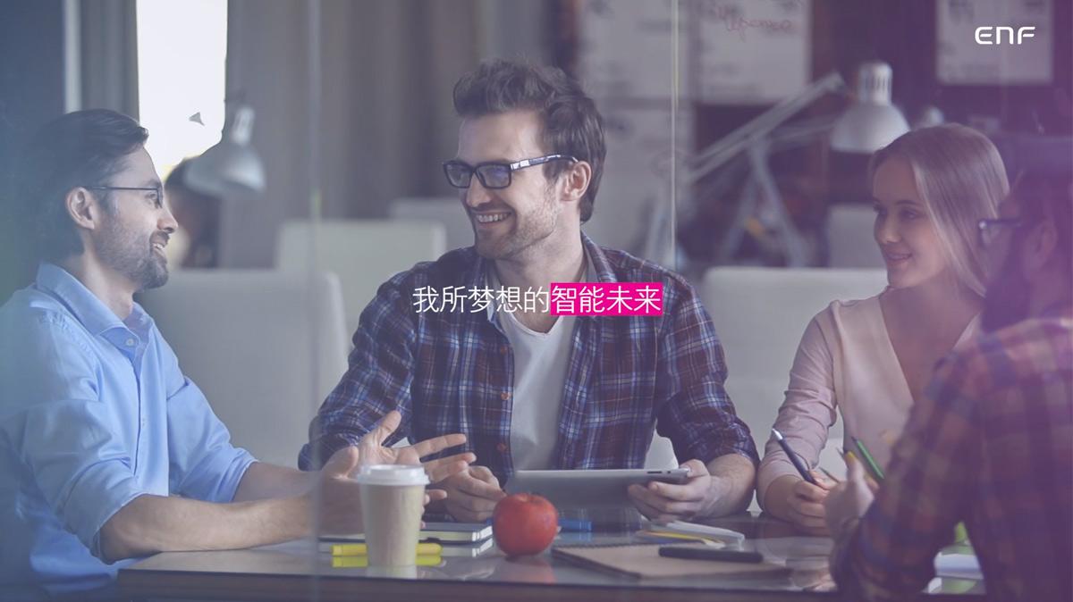 ENF technology 宣传视频